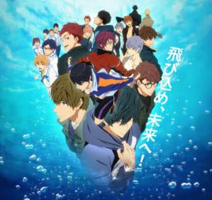 TVシリーズ第3期「Free!-Dive to the Future-」キービジュアル
