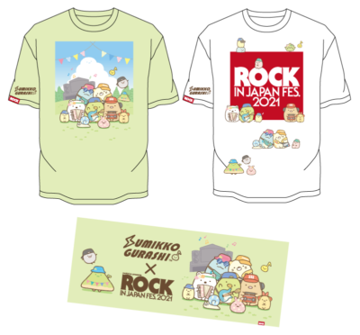 「ROCK IN JAPAN FESTIVAL2021×すみっコぐらし」コラボグッズ