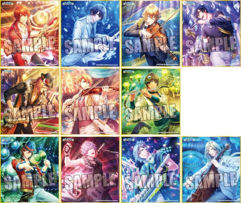 祝4周年「うたプリ シャニライ」アニメイトフェア開催!グッズ購入でミニ色紙ゲット