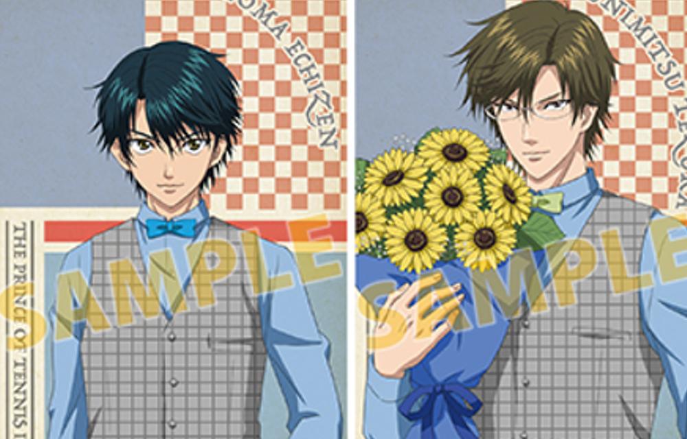 毎年恒例「テニプリ」サマバレフェア、ひまわりの花束を持つ描き下ろしが爽やか!