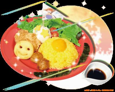 「ハイキュー!! TO THE TOP×文房具カフェ」日向の元気がもらえる!卵かけご飯風おひさまランチプレート