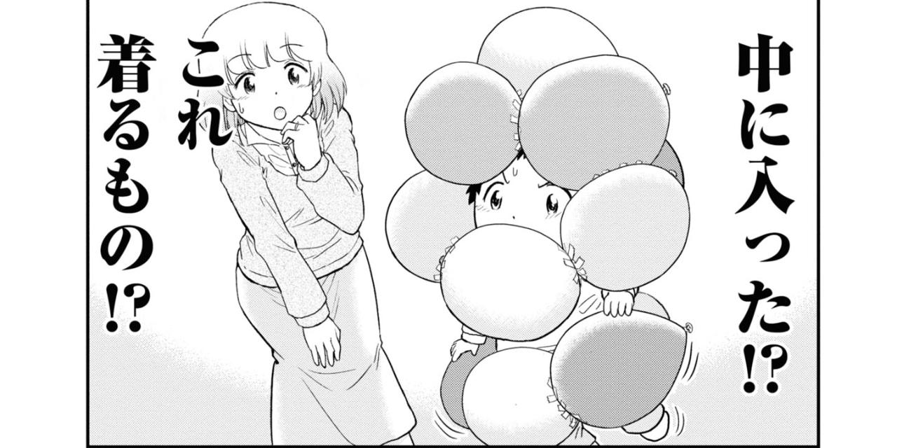 10年後を描いた「となりの関くん じゅにあ」1巻発売!個性派2歳児とママが奮闘