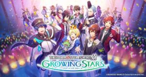「アイドルマスター SideM GROWING STARS」キービジュアル