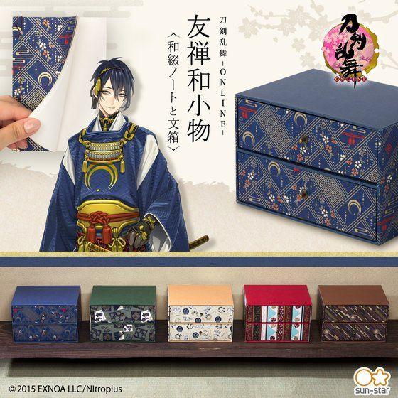 刀剣男士をイメージした和綴ノート&文箱のセット 伝統的な友禅の絵柄が素敵な逸品