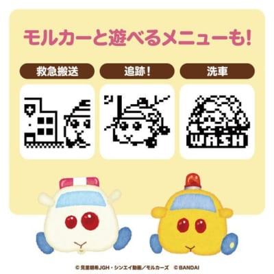 「PUI PUI モルカー」PUI PUI モルカっちミニゲーム