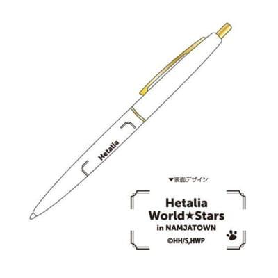 アニメ「ヘタリア World★Stars」 in ナンジャタウン ステーショナリーセット ボールペン