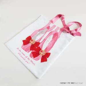 「美少女戦士セーラームーンetude ballet bag」セーラームーン