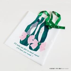 「美少女戦士セーラームーンetude ballet bag」セーラージュピター