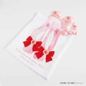 「美少女戦士セーラームーンetude ballet bag」セーラーちびムーン