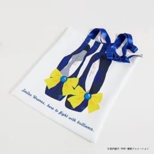 「美少女戦士セーラームーンetude ballet bag」セーラーウラヌス