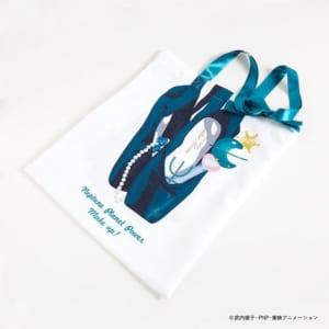 「美少女戦士セーラームーンetude ballet bag」セーラーネプチューン