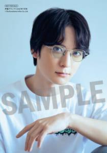 「声優グランプリ」2021年7月号セブンネット 、HMV梅原裕一郎ブロマイドC(オラオラ梅ちゃん)