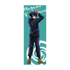 「呪術廻戦×セブンネット」等身大マルチクロス:伏黒
