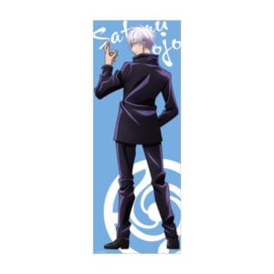 「呪術廻戦×セブンネット」等身大マルチクロス:五条