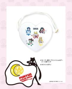 劇場版「美少女戦士セーラームーンEternal」×「PUNYUS」コラボ第一弾 バッグ