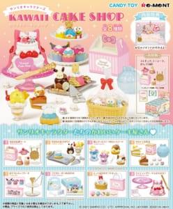 サンリオキャラクターズ KAWAII CAKE SHOP