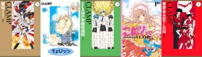 聖伝-RG VEDA-(1)、ちょびっツ(1)、CLAMP学園探偵団(1)、こばと。(1)、東京BABYLON(1)