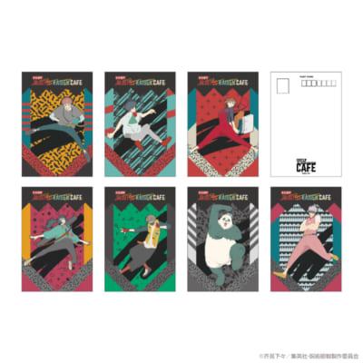 「呪術廻戦カフェ」ポストカードセット(7枚セット)