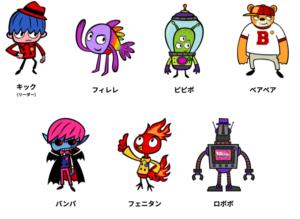 アニメ「KICK&SLIDE」キャラクターデザイン