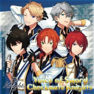 あんさんぶるスターズ! ユニットソングCD Vol.2 Knights