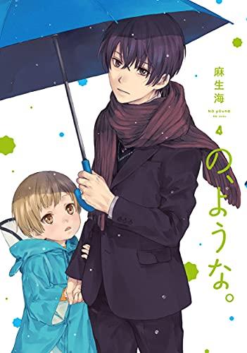 【2021年6月16日】本日発売の新刊一覧【漫画・コミックス】