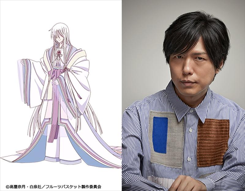 「フルバ」神様役は神谷浩史さん!「とても光栄なことと思い音を紡がせていただきました。」
