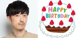 6月13日は櫻井孝宏さんのお誕生日