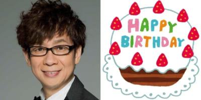 6月17日は山寺宏一さんのお誕生日