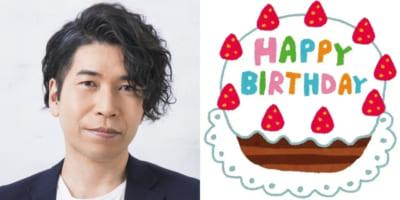 6月18日は新垣樽助さんのお誕生日
