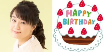 6月18日はかかずゆみさんのお誕生日