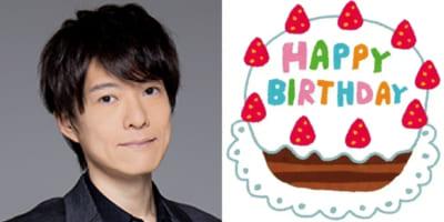 6月22日は川原慶久さんのお誕生日