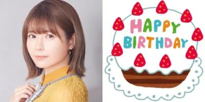 6月23は竹達彩奈さんのお誕生日