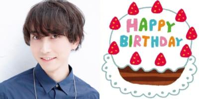 6月26日は中島ヨシキさんのお誕生日