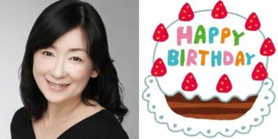 6月26日は皆口裕子さんのお誕生日