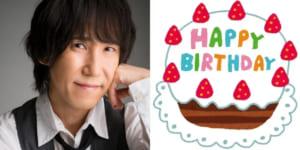 6月4日は平川大輔さんのお誕生日