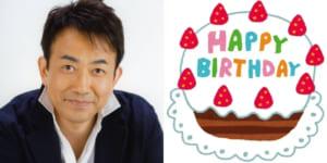 6月11日は関俊彦さんのお誕生日