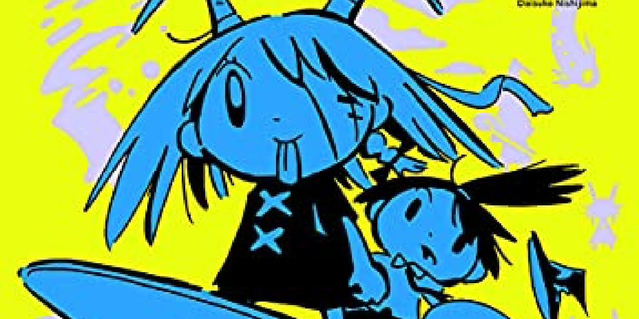【2021年6月2日】本日発売の新刊一覧【漫画・コミックス】