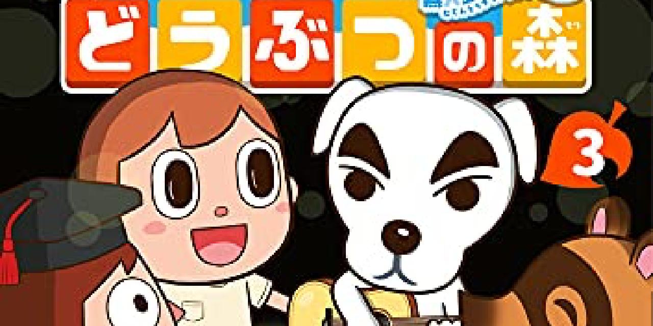 【2021年6月28日】本日の新刊一覧【漫画・コミックス】