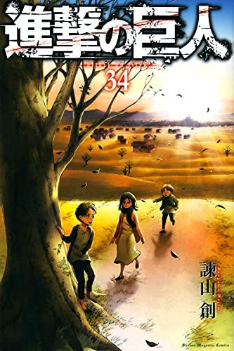 【2021年6月9日】本日発売の新刊一覧【漫画・コミックス】