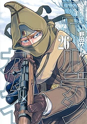 【2021年6月18日】本日の新刊一覧【漫画・コミックス】