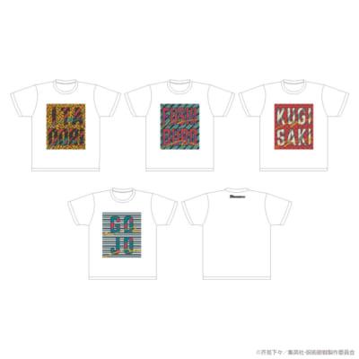 「呪術廻戦カフェ」オンライン限定グッズ:Tシャツ(全4種)