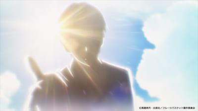 TVアニメ「フルーツバスケット」The Final 第12話場面カット
