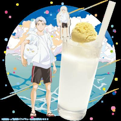 「ハイキュー!! TO THE TOP×文房具カフェ」北さんの真っ白なアーモンドミルク