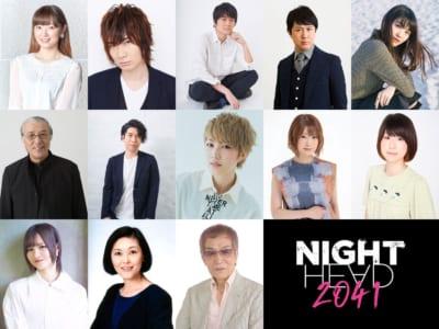 「NIGHT HEAD 2041」集合(メイン以外13人)