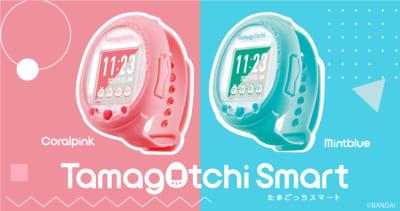 Tamagotchi Smartキービジュアル