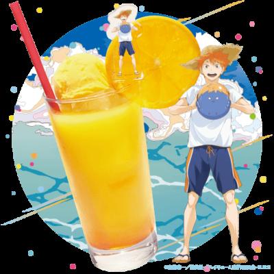 「ハイキュー!! TO THE TOP×文房具カフェ」日向の夕暮れオレンジジュース