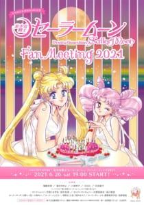 USAGI BIRTHDAY記念「美少女戦士セーラームーン」ファンミーティング2021 キービジュアル