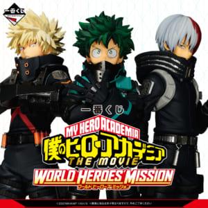 「一番くじ 僕のヒーローアカデミア THE MOVIE WORLD HEROES' MISSION」