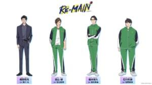 TVアニメ「RE-MAIN」追加キャラクター