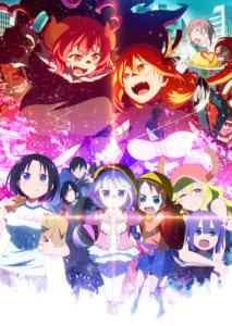TVアニメ「小林さんちのメイドラゴンS」キービジュアル